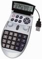Citizen USBM12 - Rekenmachine USB + muis