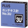 PLUS JAPAN nieten 26/10 inhoud 2.000 stuks
